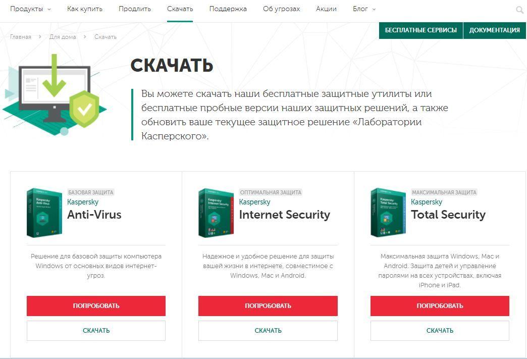 Скачать бесплатный фотошоп на русском языке