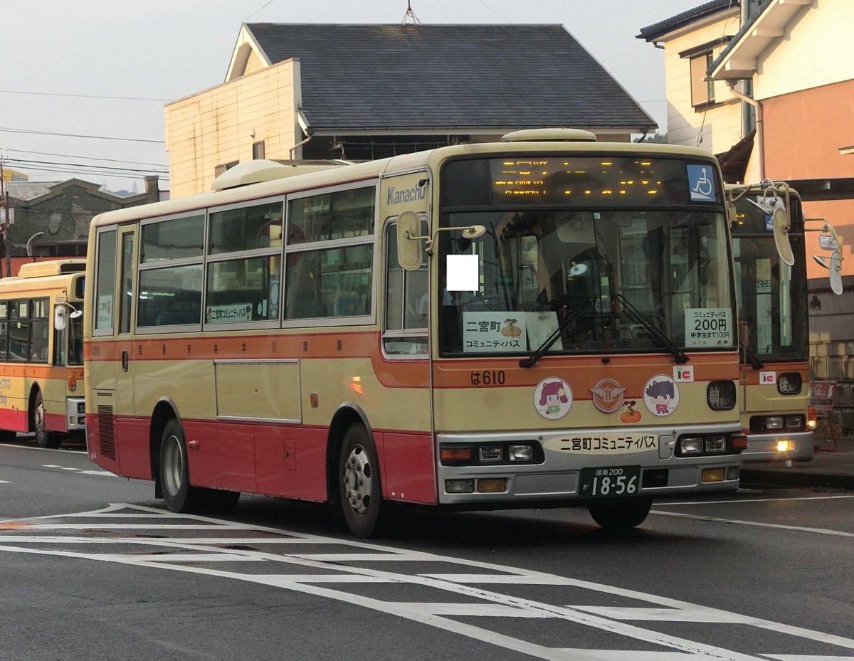 """わんたろう på Twitter: """"今日の成果 専属車交代間近の二宮町 ..."""