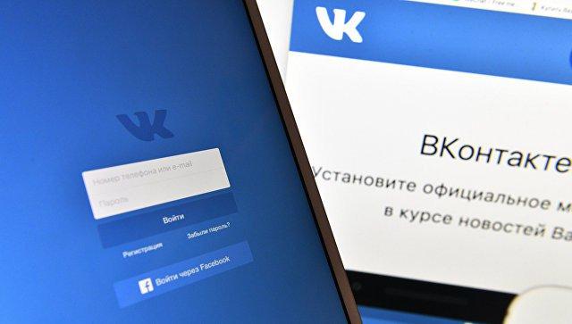 Вконтакте для андроида скачать бесплатно