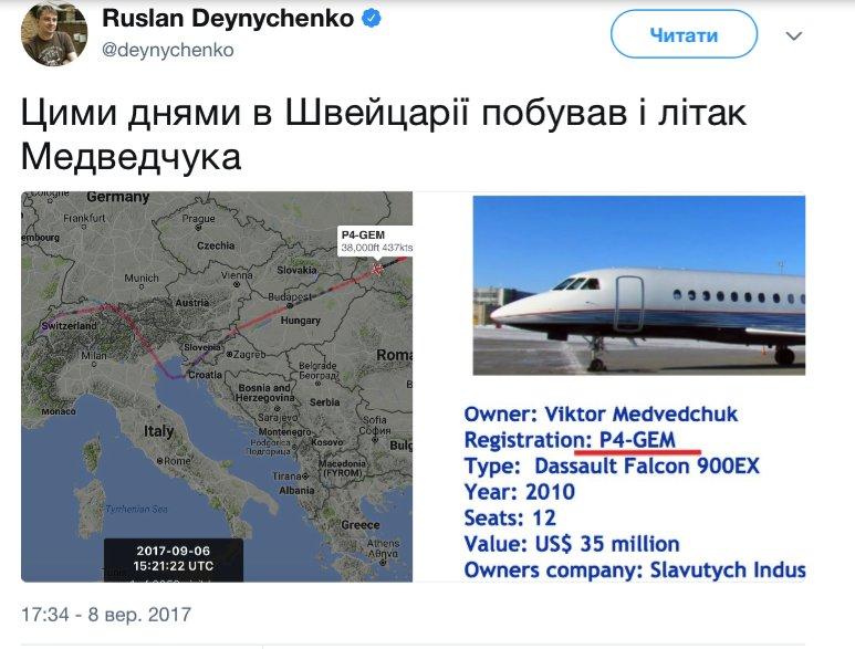 """Саакашвили в Женеве встретился с Коломойским, - """"Украинская правда"""" - Цензор.НЕТ 9290"""