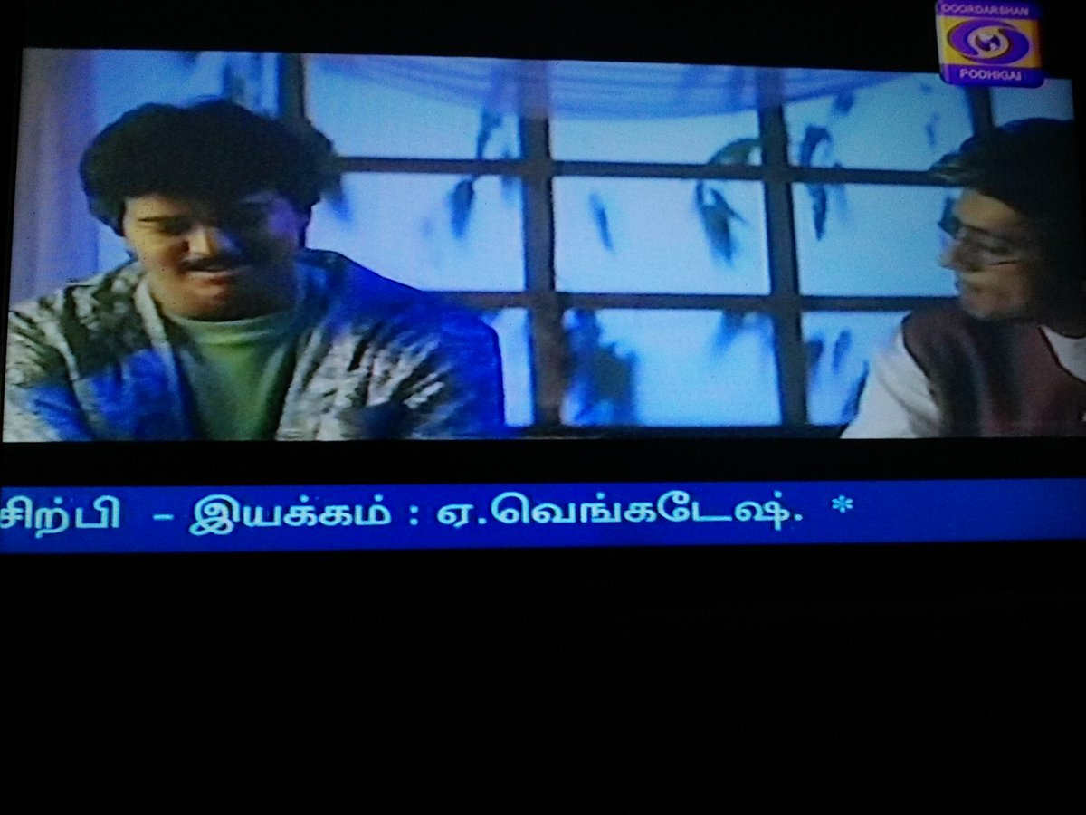 Podhigai Channel Old Serials
