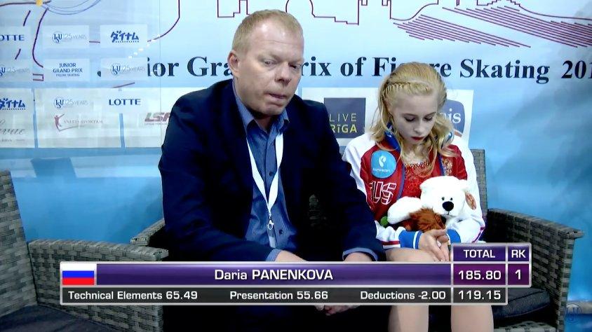 Дарья Паненкова - Страница 5 DJOB9FfVoAA2g3Y