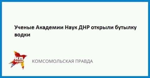 Следом РФ открыл более 30 уголовных дел против украинских военных - участников АТО, - Селезнев - Цензор.НЕТ 1802