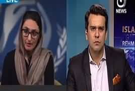 Islamabad Tonight With Rehman Azhar  – 8th September 2017 - Burma Muslims thumbnail