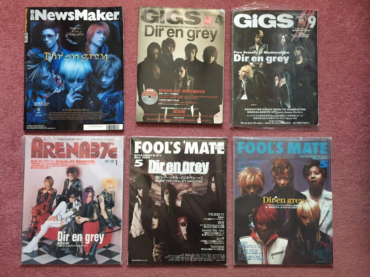 Magazines looking for illustrators