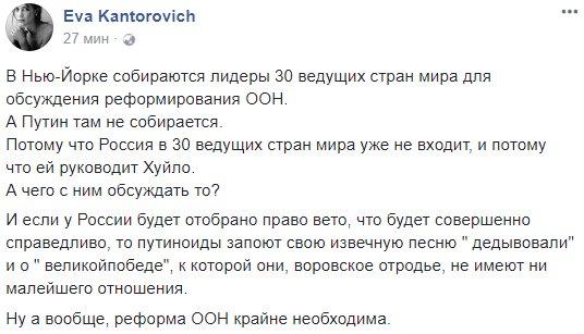 В ООН не видят смысла в проекте России о миротворцах на Донбассе, - Ельченко - Цензор.НЕТ 9488