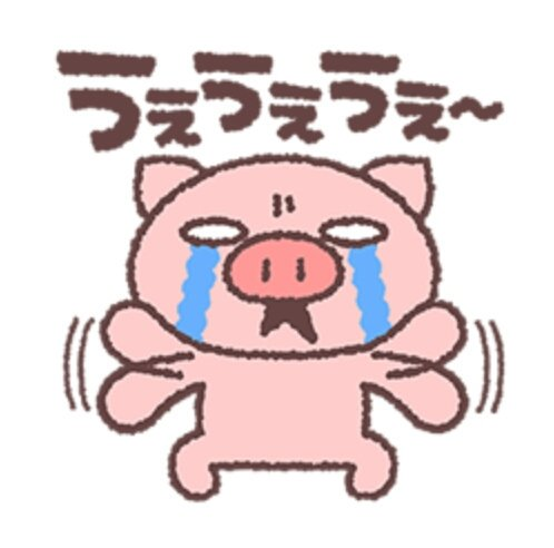 「�泣 イラスト��画�検索�果