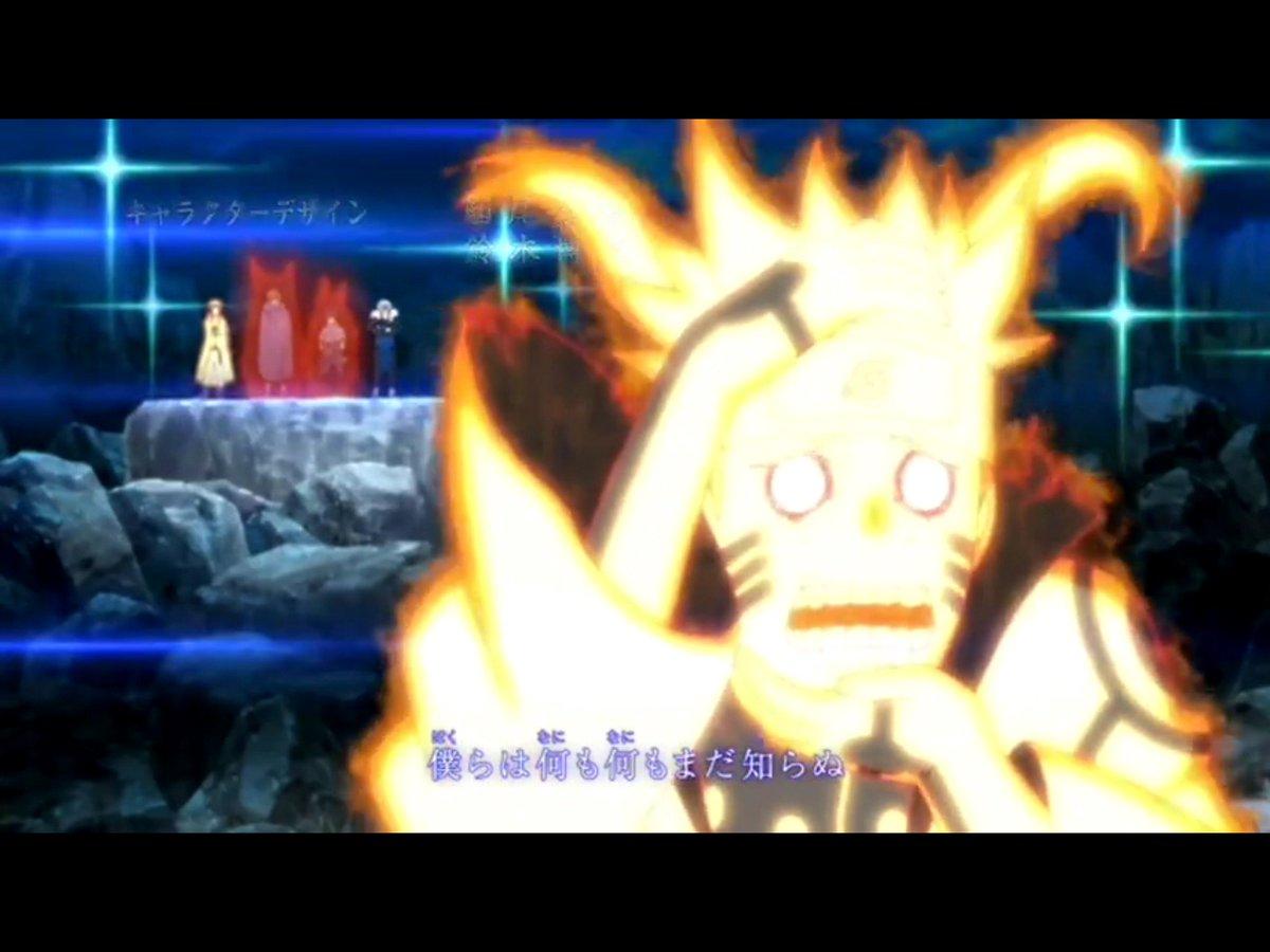 Naruto shippuden dub