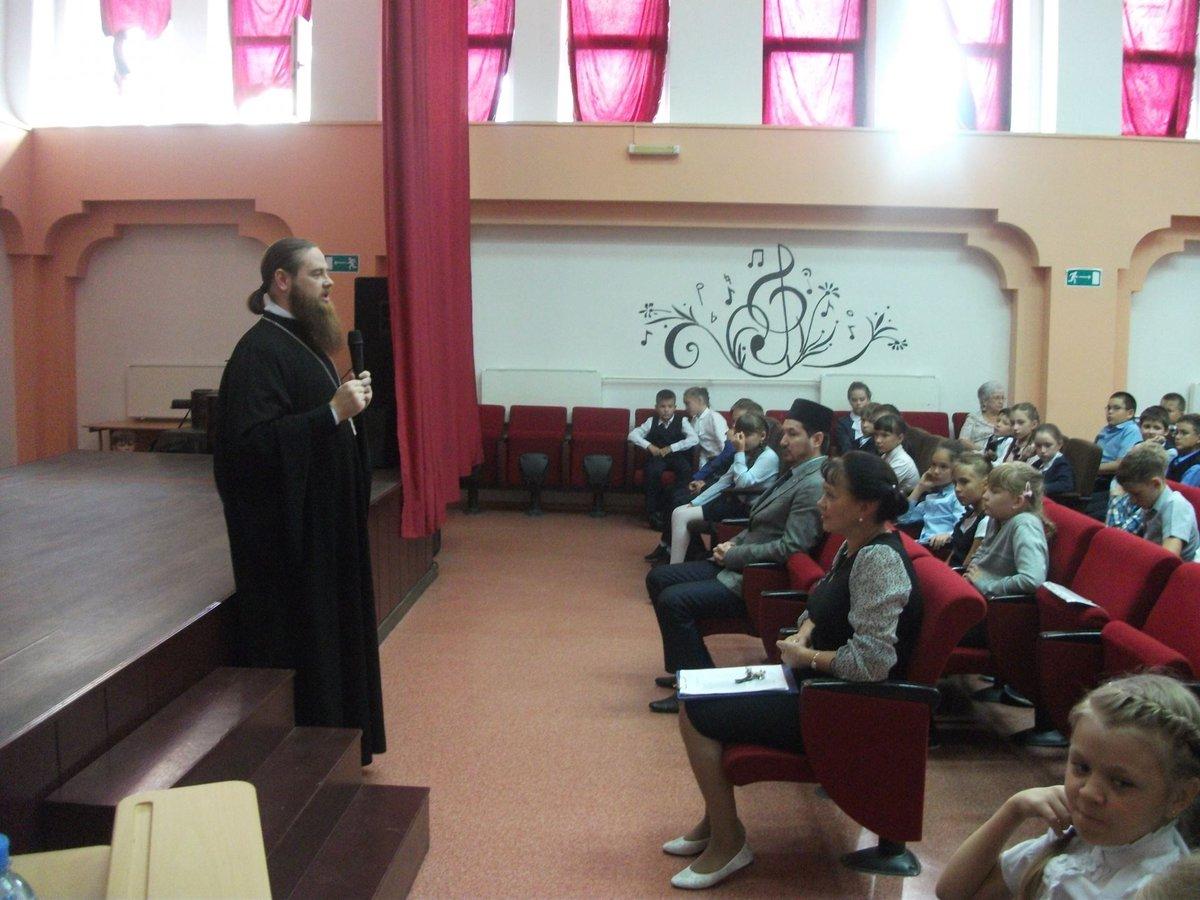 Основы светской этики 4 класс презентация