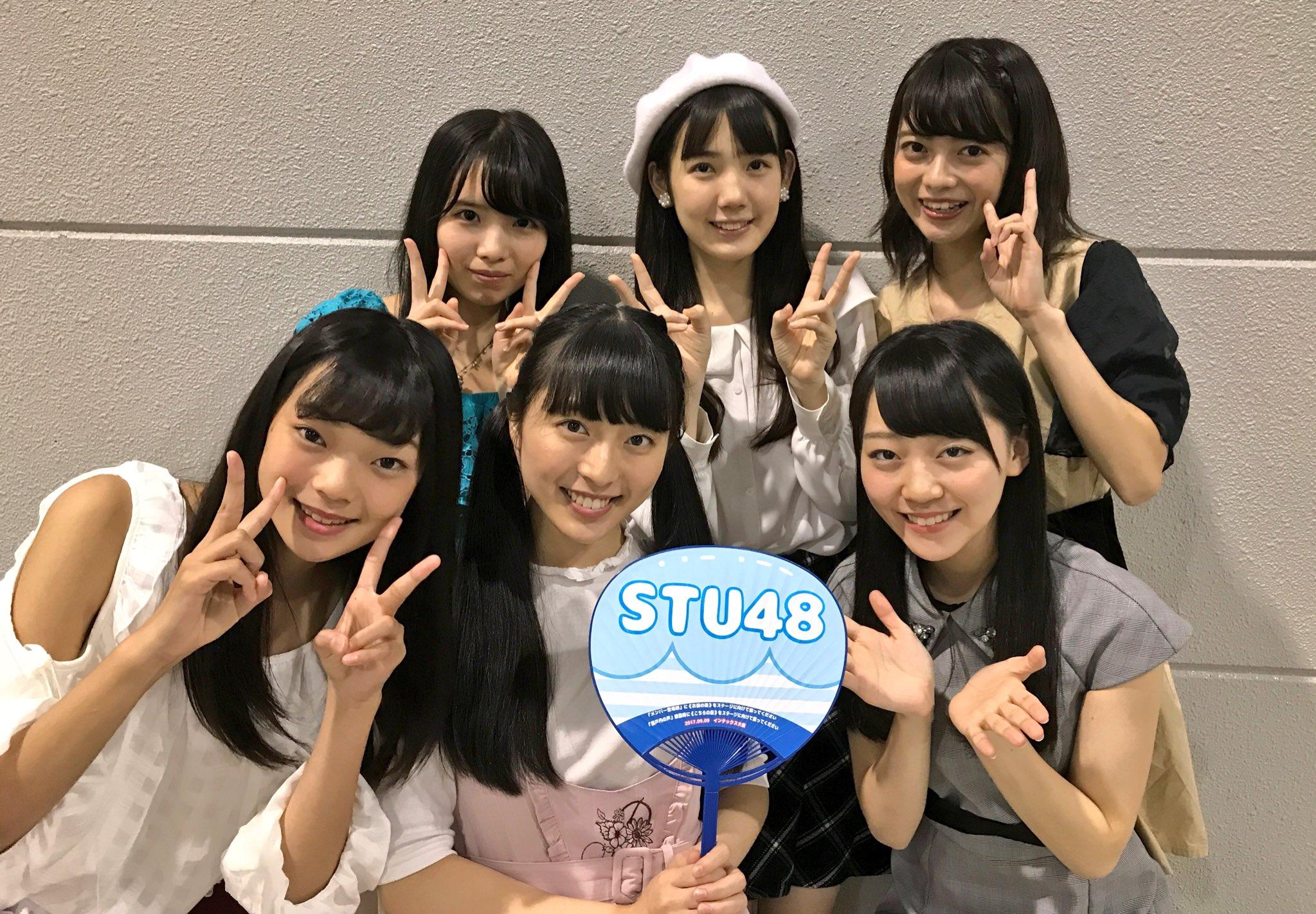 """STU48 On Twitter: """"ファンの方々が、有志でSTU48うちわを作ってくれていました メンバー一同"""