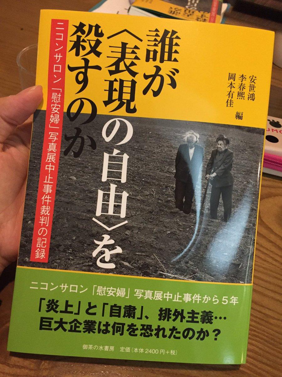 重重-photo exhibitions (@JUJUp...