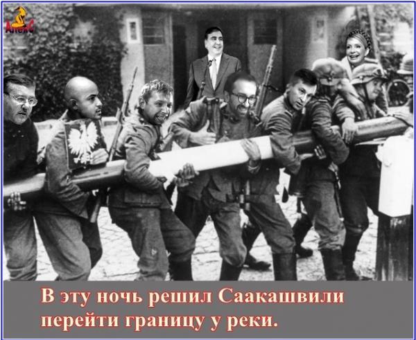 Саакашвили не смог пересечь польско-украинскую границу