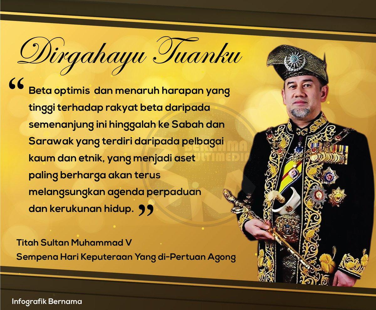Jkr Malaysia Pa Twitter Titah Dymm Spb Ydp Agong Sultan Muhammad V Sempena Hari Keputeraan Yang Di Pertuan Agong Negarakumalaysia Daulattuanku Https T Co Vhmomod3gh