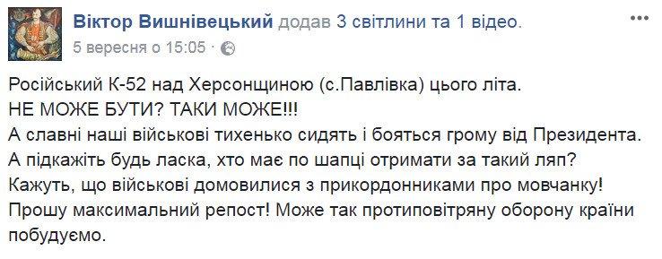 Миссия ОБСЕ зафиксировала 91 взрыв на Донбассе 8 сентября - Цензор.НЕТ 3220