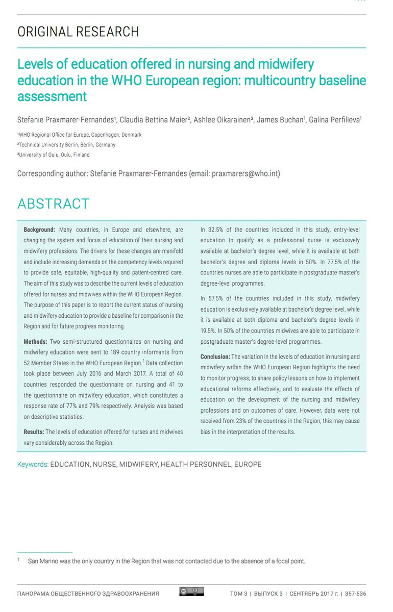 competencies variations between associate degree and baccalaureate degree nurses essay Differences in competencies between baccalaureate and associate degree levels in nursing october, 28 2012 a registered nurse is a healthcare professional who artfully delivers care with compassion, caring and respecting a client's dignity nurses play the role of caregiver, to help clients regain health and achieve optimal level of.