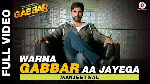 Warna gabbar ah jayega Coffey peetey peetey Teri meri kahaani   Happy Birthday Akshay Kumar