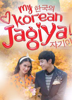 My Korean Jagiya (2017)