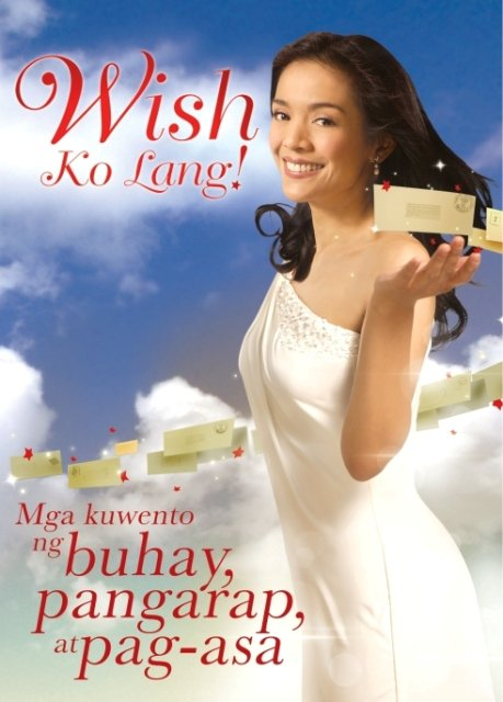 Wish Ko Lang - Just My Wish (2014)