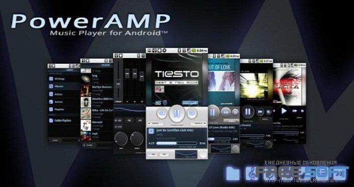 Android бесплатно