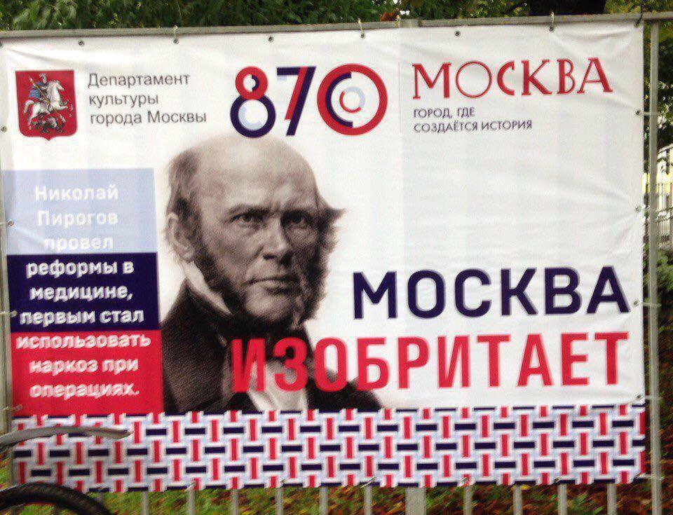 Лавров и Тиллерсон обсудили по телефону ситуацию в Украине и Сирии - Цензор.НЕТ 5123