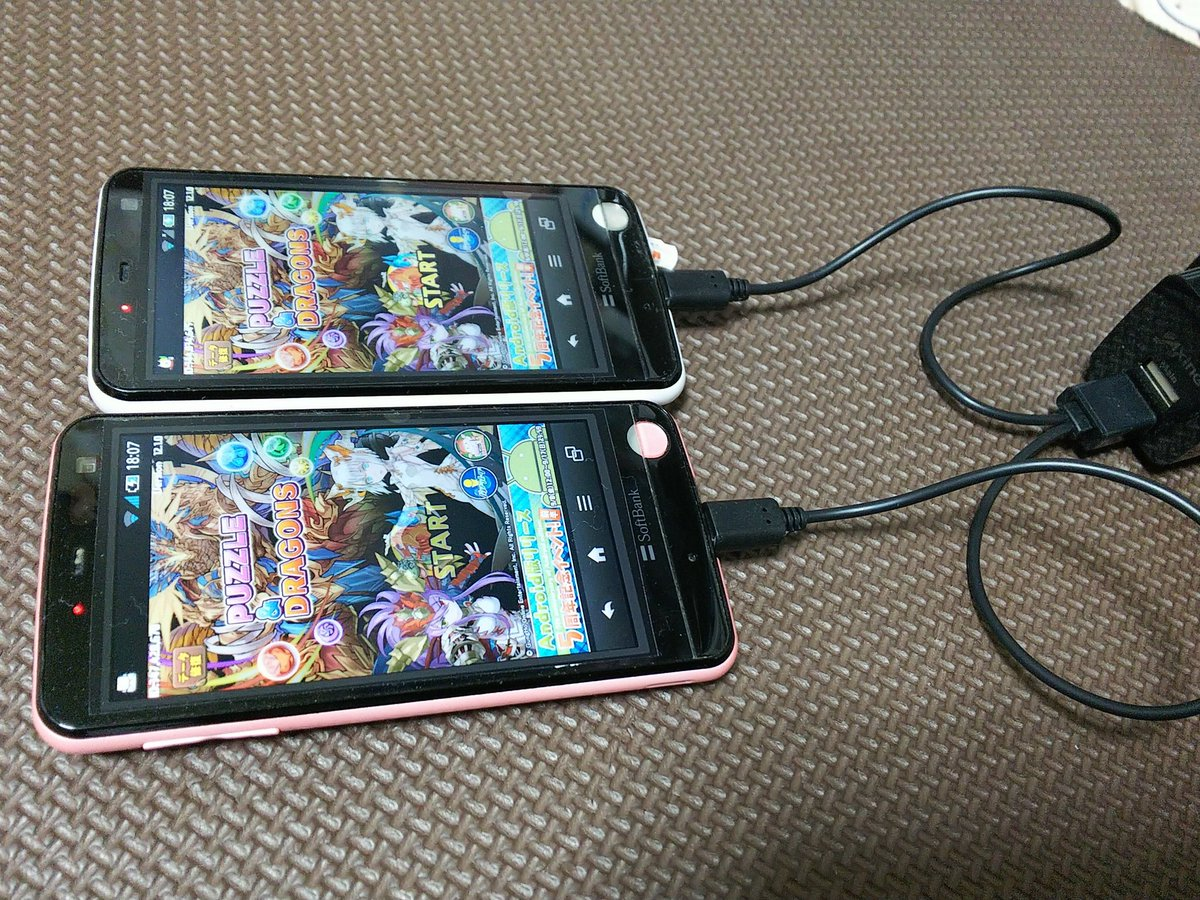 test ツイッターメディア - セリアで「二台同時充電器ケーブル」というものを買ってきた。  百円だし…と期待していなかったが、全く問題なく使える。  最近の大容量のスマホだと充電に時間がかかるかもしれないが、107sh位のサイズだったら普通のACアダプタと遜色ないレベル。  #セリア #USB充電器 https://t.co/6aigPnP5Uy