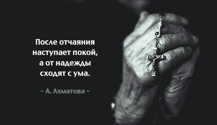 Анна ахматова биография презентация