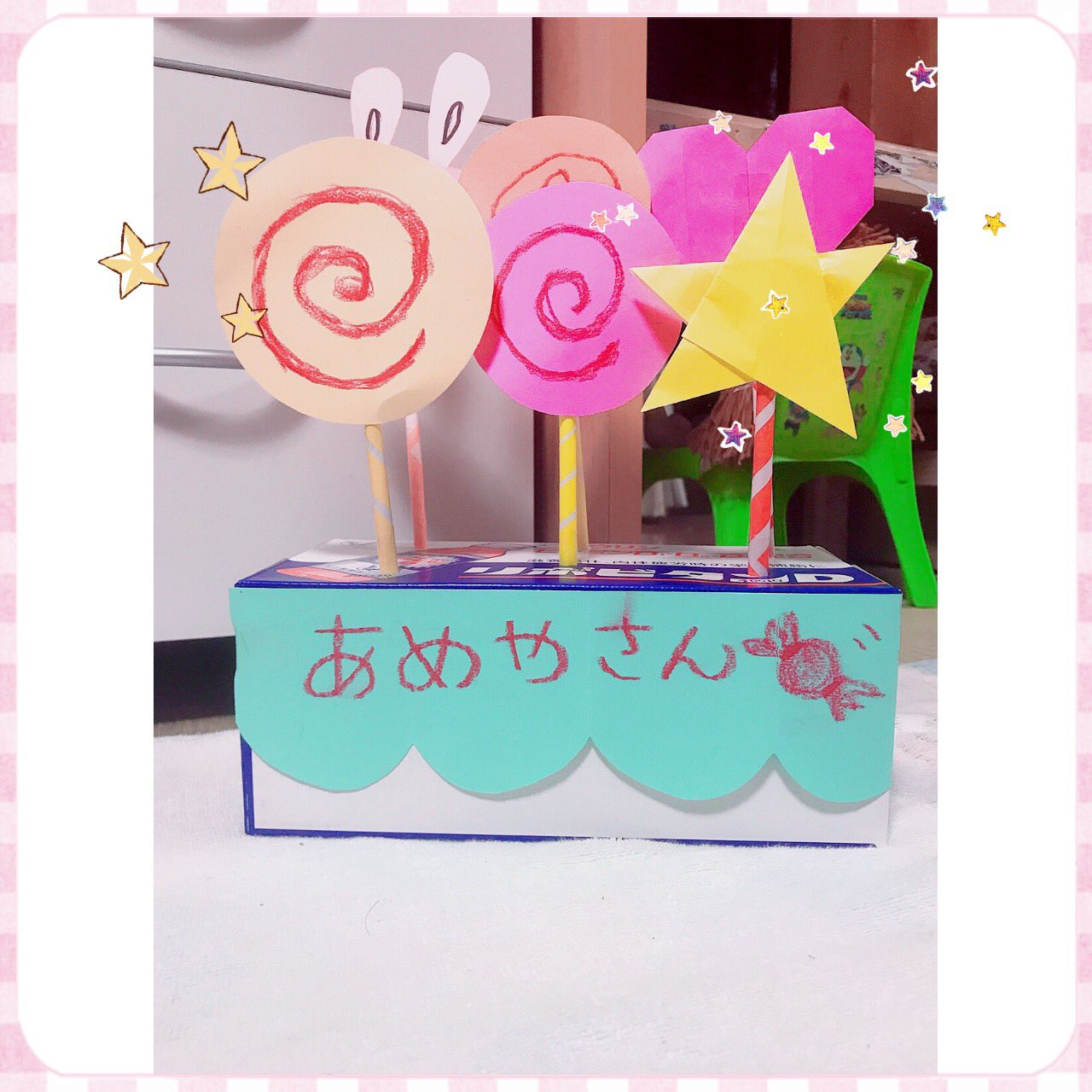 キャンディ 折り紙 ペロペロ