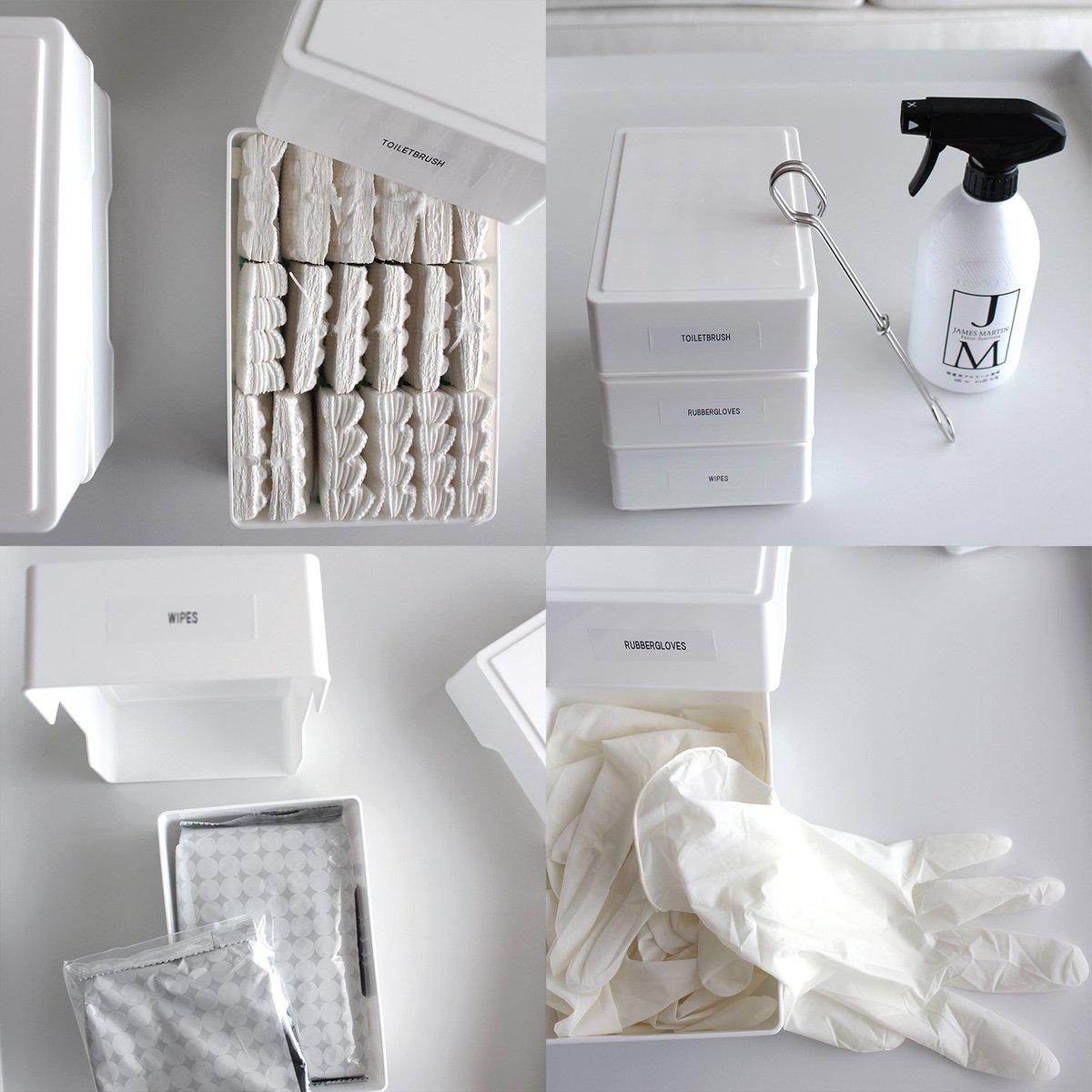 test ツイッターメディア - トイレのお掃除記事の続きです?  セリアの新商品!  シンプルで白いストレージケースにシンデレラフィットする お掃除アイテムとトイレ掃除の流れ  https://t.co/gSvCFmeBMh  #セリア #100円ショップ #100均 #収納ケース #収納 https://t.co/HwGXcIWU5H
