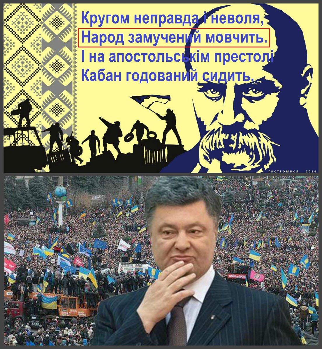 """Саакашвили подписал протокол об ознакомлении с правами и об админнарушении: """"Я уважаю пограничников и готов пройти все процедуры"""" - Цензор.НЕТ 7095"""