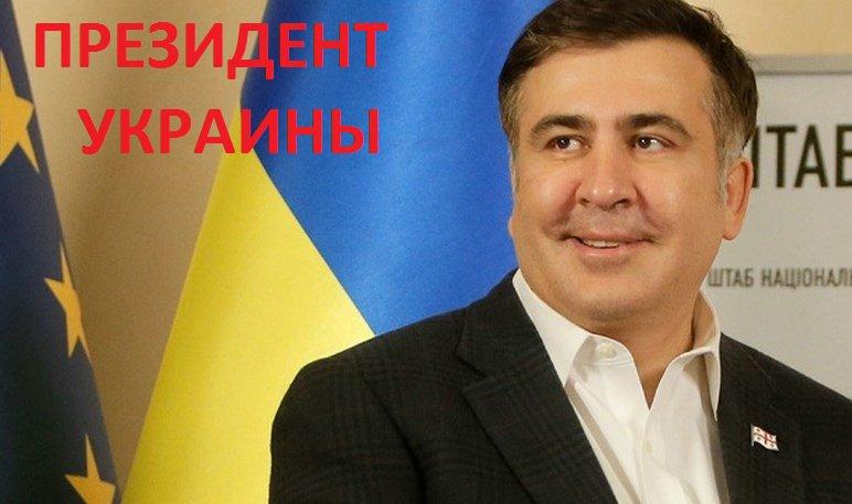"""Саакашвили подписал протокол об ознакомлении с правами и об админнарушении: """"Я уважаю пограничников и готов пройти все процедуры"""" - Цензор.НЕТ 6093"""