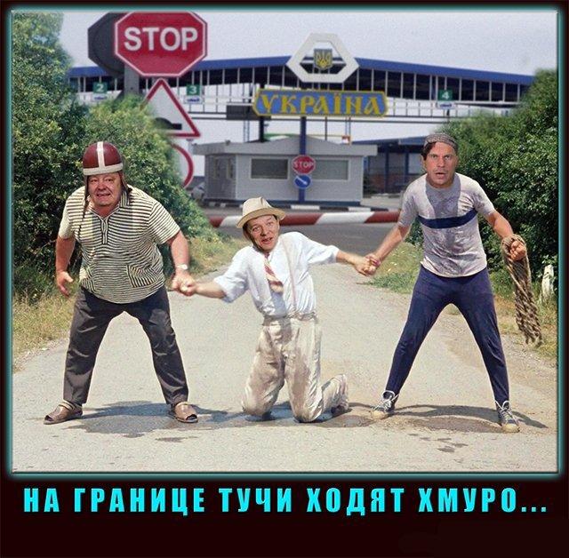 """Омелян о ситуации с Саакашвили: """"Призываю руководство УЗ сосредоточиться на своих прямых обязанностях"""" - Цензор.НЕТ 4042"""