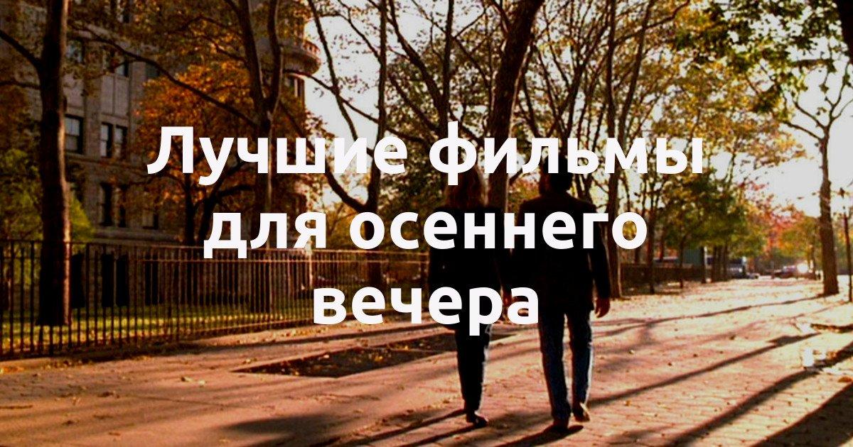 Ru фильмы онлайн скачать бесплатно