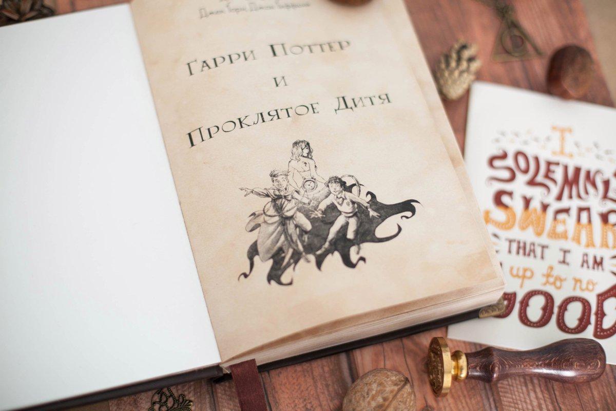 Гарри поттер книги на английском скачать бесплатно