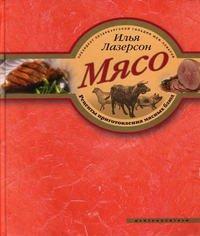 Рецепты мясных консервов