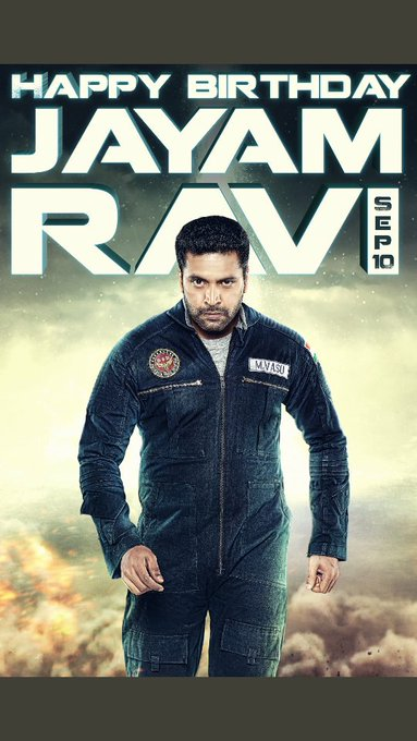 Happy happy birthday jayam ravi