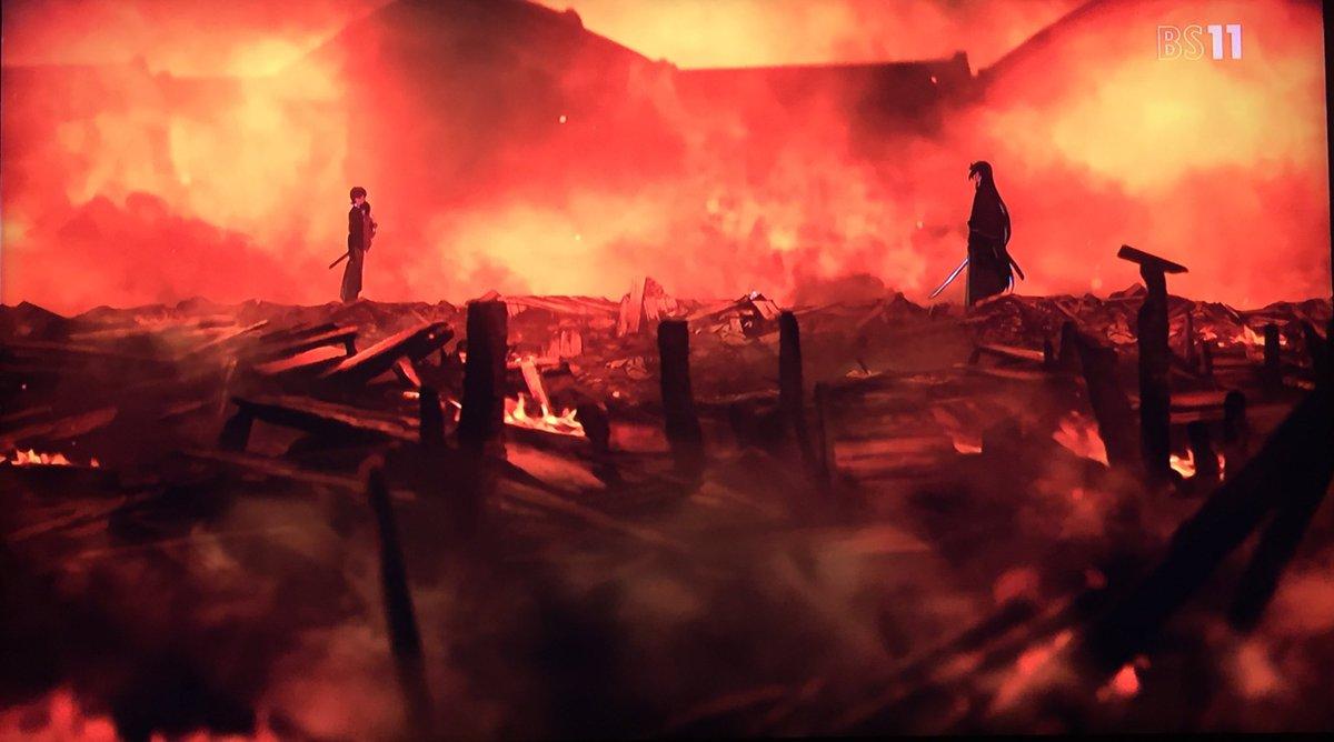 炎上のシーンすごい作画だなって思ったら あれだ 冬木大火災で培った技術だこれ  #活撃刀剣乱舞