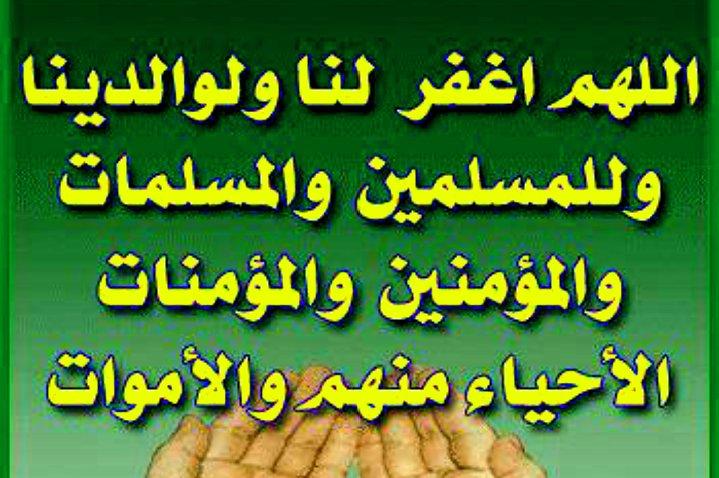 @salman_alodah