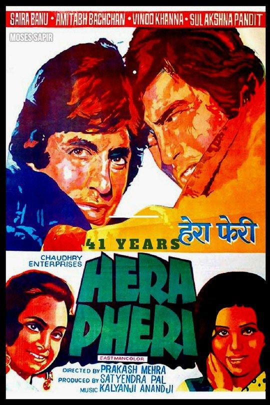 "Amitabh Bachchan on Twitter: ""T 2542 - 'HERA PHERI' .. !!! 41 ..."