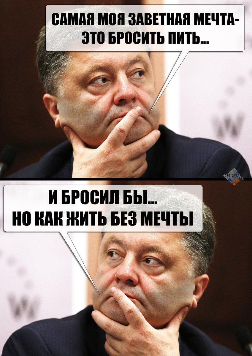 """""""Вопрос освобождения украинских заложников будет ключевым на сессии ООН"""", - Порошенко - Цензор.НЕТ 3101"""