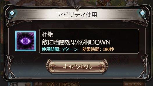 """Am🌸げんこう on Twitter: """"山姥..."""