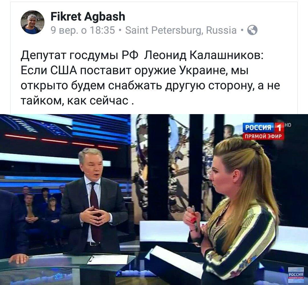 Санкции с РФ будут сняты только после достижения мира на Донбассе, - Меркель - Цензор.НЕТ 4240