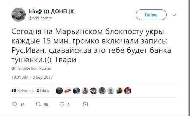 """Террористы не отвели от линии разграничения один """"Ураган"""" и 13 """"Градов"""", - ОБСЕ - Цензор.НЕТ 8809"""