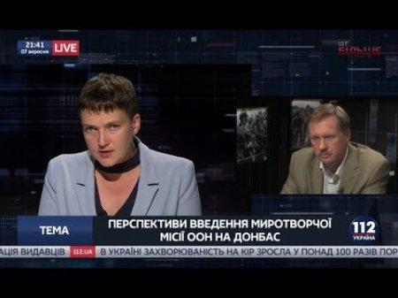 Надежда савченко биография личная жизнь