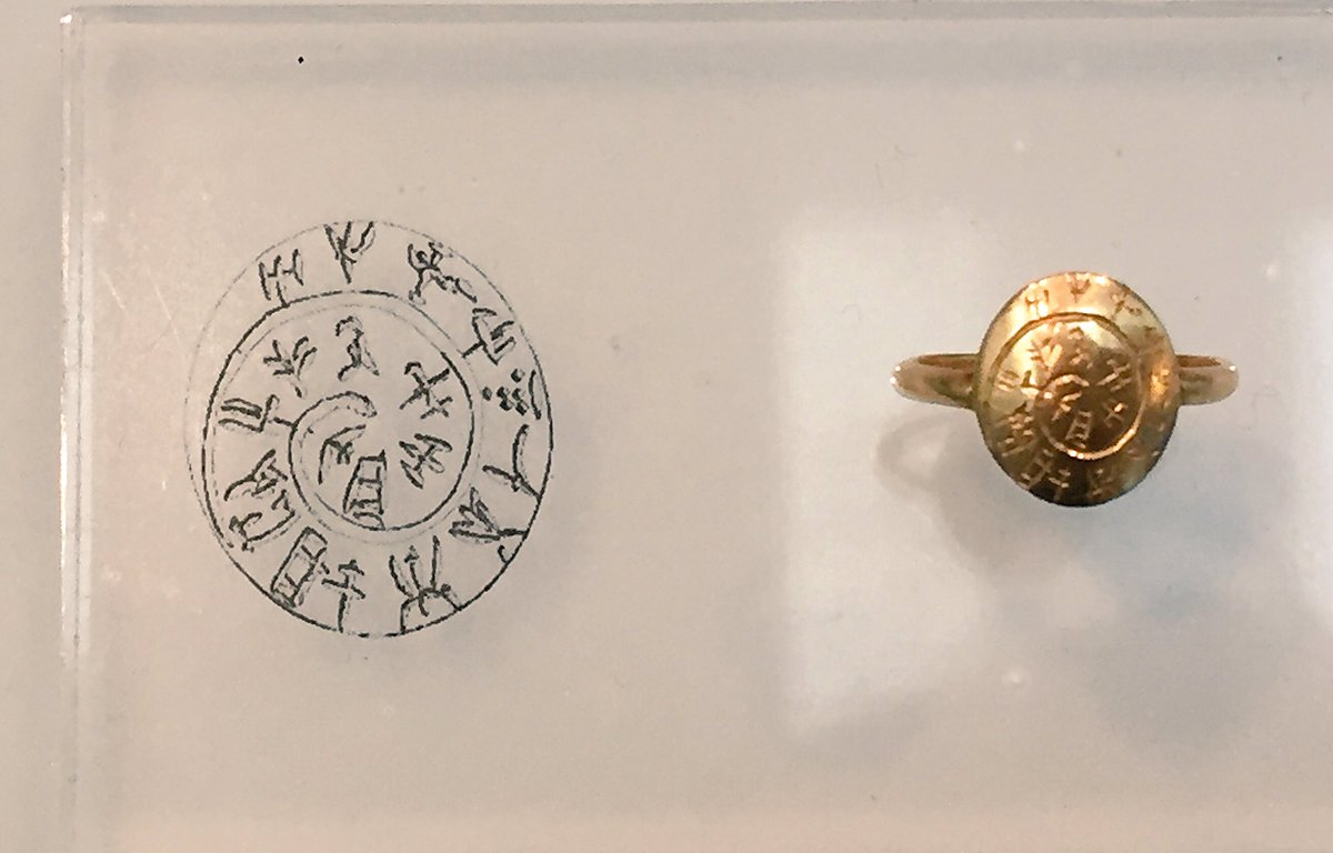 ファイストス の 円盤
