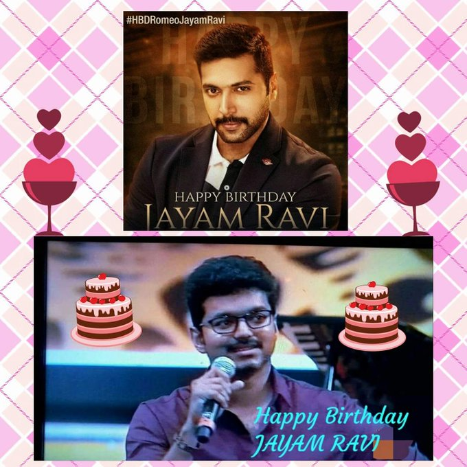 Wish you happy birthday actor Jayam Ravi garu