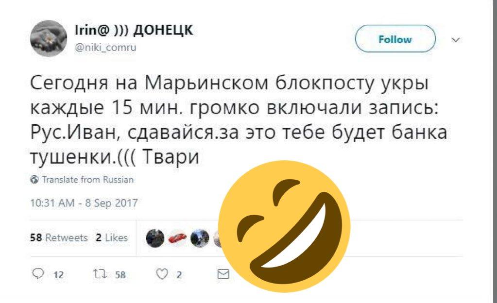"""Украина и Польша разработали ракетную систему """"Маргаритка"""" для уничтожения вражеской пехоты, беспилотников и вертолетов - Цензор.НЕТ 8111"""