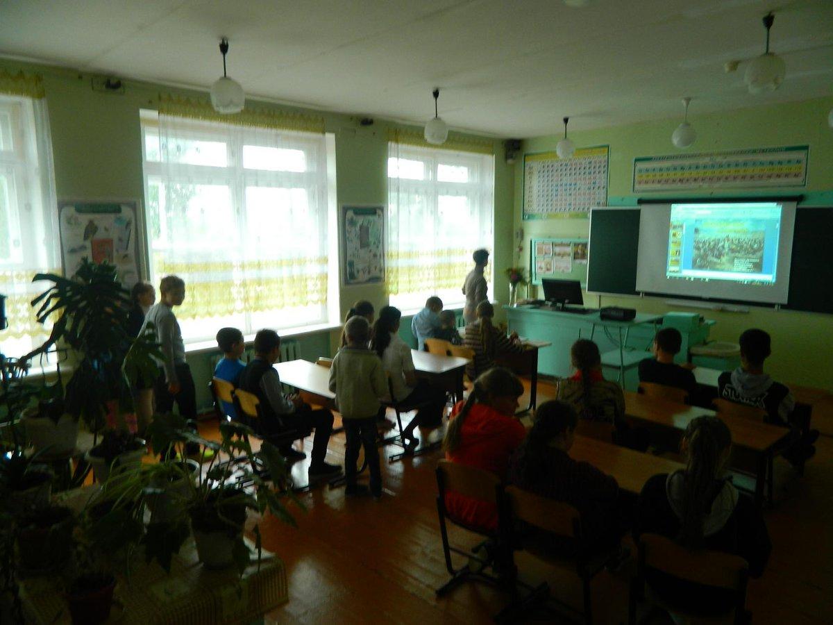 Презентация про фотон