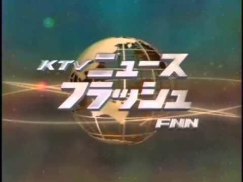 """ゆずを on Twitter: """"元々はKTV..."""