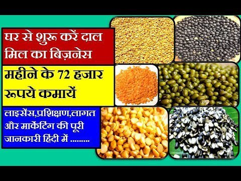 Information in hindi