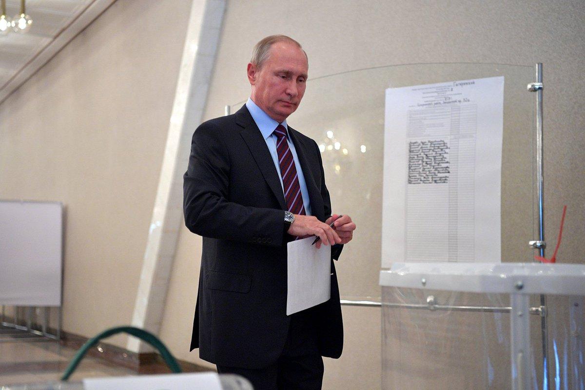 Президент россии царь